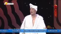 秦之声 (2020-02-06)