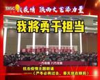 陕西文艺 (2020-02-10)