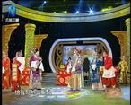秦之聲大劇院 (2020-02-16)