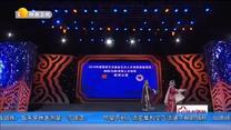 秦之声 (2020-02-17)