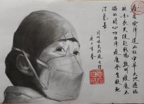 """陕西艺术职业学院""""组合拳""""筑牢战""""疫""""心理防线"""