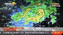 红黑大战西安:气温骤降西安迎来降雨 明日起气温回升天气放晴