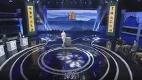 [华山论鉴] 大型文化收藏