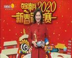夺宝秦兵 (2020-03-05)