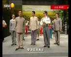 大秦腔 (2020-03-11)