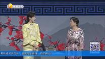 华山论鉴(2020--02-09)