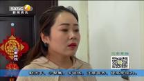 """百家碎戏 都市""""老漂族""""(三)"""