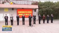 胡和平迎接看望我省支援湖北医疗队返陕人员