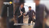 陕西故事 陕西好交警赵方平