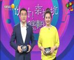 夺宝秦兵 (2020-04-03)