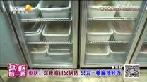 帮忙有一套 重庆:深夜溜进火锅店 只为一顿麻辣鲜香