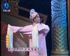 秦之声大剧院 (2020-04-07)