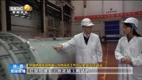 【聚焦新基建】特高壓加速發展 充電樁迎新機遇