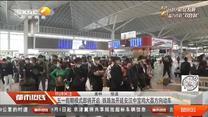 五一假期模式即将开启 铁路加开延安汉中宝鸡大荔方向动车