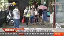 5月6日至9日全省各地降水 陕南地区雨量偏多