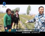 中国农资秀 (2020-05-07)