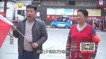 百家碎戲 夕陽紅行動隊(一)