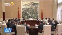 省委召開省級各民主黨派學習總書記來陜考察重要講話精神座談會