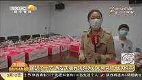 国际护士节 西安市第九医院为600余名护士送惊喜