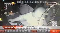 西安: 路遇私家车底盘起火 公交司机上演教科书式灭火
