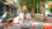 """红黑大战西安:便民!119处早市 小吃摊""""允许""""临时占道"""