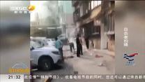 西安建东街一小区住户家天然气闪爆   一人不幸亡