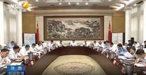 省委常委會召開會議 研究部署疫情防控經濟社會發展和作風建設等工作 胡和平主持會議