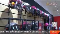 """热线关注:""""新规""""即将实施 头盔需求量增大"""