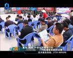 中国农资秀 (2020-05-24)