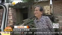田间地头的摄影师 西安小伙为农村老人免费拍照