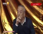 大秦腔 (2020-05-24)