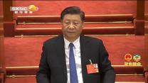 十三届全国人大三次会议在京胜利闭幕