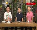 大秦腔(2020-05-27)