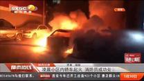安康:凌晨小区内轿车着火 消防员成功处置