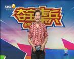 夺宝秦兵 (2020-06-02)