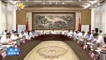 胡和平在省委网络安全和信息化委员会会议上强调 维护网络安全 大力发展数字经济 刘国中出席