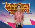 夺宝秦兵 (2020-06-03)