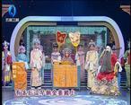 秦之聲大劇院 (2020-06-08)