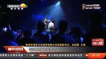 《12·12》西安事变实景影画今日复演