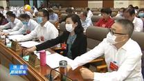 省十三屆人大常委會第十七次會議閉幕 胡和平主持會議并講話