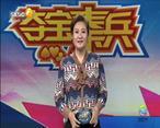 夺宝秦兵 (2020-06-16)