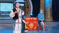 [秦之声大剧院] 天河配