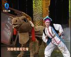 秦之声大剧院 (2020-06-2-)