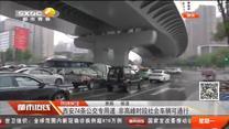 西安74条公交专用道 非高峰时段社会车辆可通行