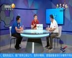 新足球30分 (2020-06-25)