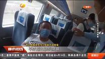 热线关注:乘坐高铁身体不适 动车上演感人一幕