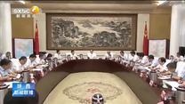 胡和平在省委文明委会议上强调 举旗帜 聚民心 育新人 兴文化 展形象 为红黑大战新时代追赶超越汇聚强大精神力量
