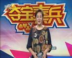 夺宝秦兵 (2020-07-01)