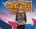 夺宝秦兵 (2020-07-04)