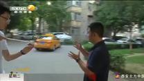 """爱心送考进行时  出租车成送考""""专车"""""""
